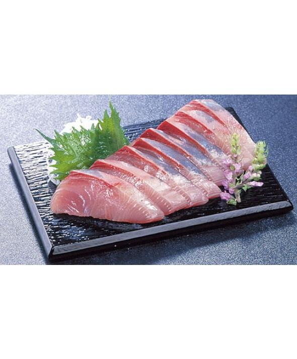 Hamachi Fillet (Japanese)